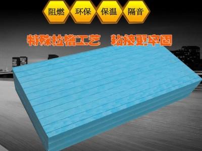 屋面保溫擠塑板