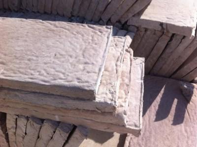 優質復合硅酸鋁鎂板